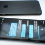 VIDEO: Čínsky portál uverejnil unikátny záznam nového iPhone 7