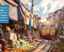 Thajsko dokázalo skĺbiť exotiku, pohodu a výborné služby